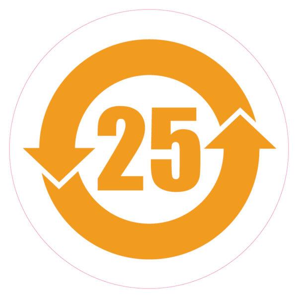 EPUP25