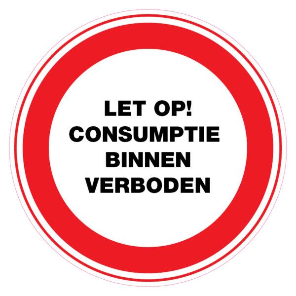 Consumptie binnen verboden